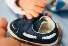 아장 아장 우리애기 신발